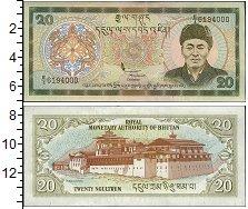 "Изображение Боны Бутан 20 нгултрум 0  UNC <span style=""font-si"