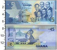 Изображение Банкноты Гана 5 седи 2011  UNC