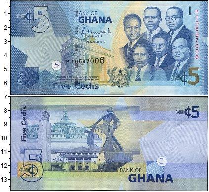 Картинка Боны Гана 5 седи  2013