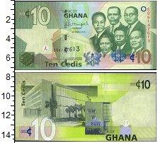 """Изображение Боны Гана 10 седи 2013  UNC <span style=""""font-si"""