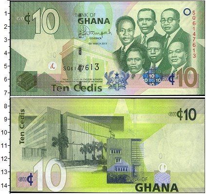 Картинка Банкноты Гана 10 седи  2013