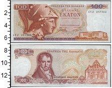 Изображение Банкноты Греция 100 драхм 1978  UNC