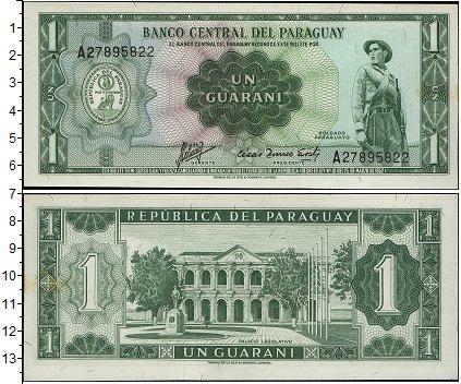 Картинка Банкноты Парагвай 1 гуарани  1952