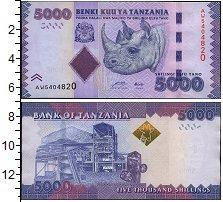 Изображение Боны Танзания 5000 шиллингов 0  UNC /