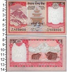 Изображение Боны Непал 5 рупий 0  UNC