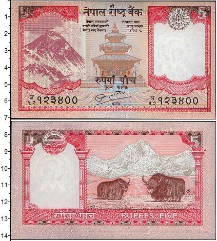 Картинка Боны Непал 5 рупий  0