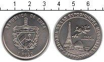 Изображение Монеты Куба 1 песо 1998 Медно-никель UNC- Париж - Ганновер