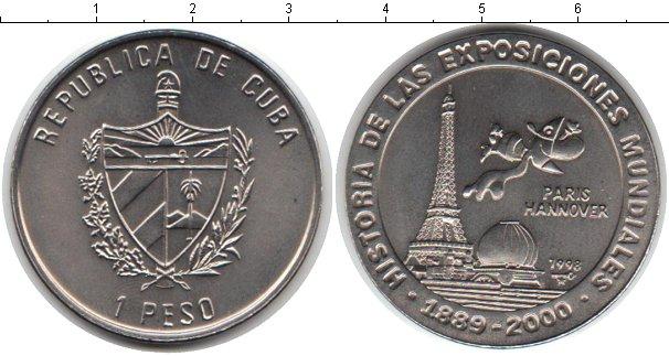 Картинка Монеты Куба 1 песо Медно-никель 1998