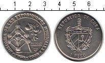 Изображение Монеты Куба 1 песо 1998 Медно-никель UNC- Брюссель - Ганновер