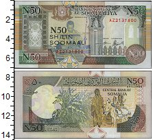 Изображение Боны Сомали 50 шилингов 1991  UNC