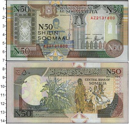 Картинка Боны Сомали 50 шилингов  1991