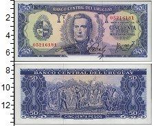 Изображение Боны Уругвай 50 песо 1967  UNC-
