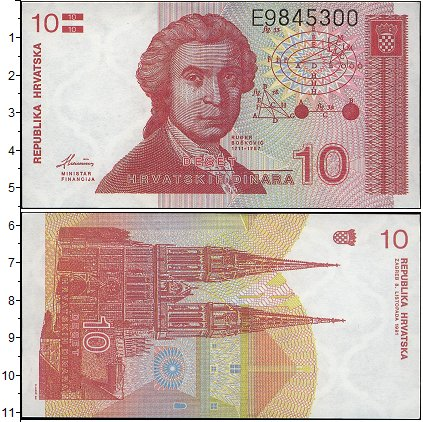 Картинка Боны Хорватия 10 динар  1991