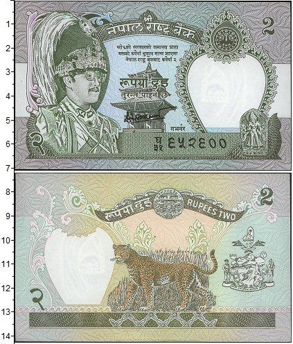 Картинка Боны Непал 2 рупии  0