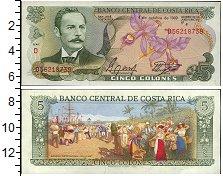 Изображение Боны Коста-Рика 5 колон 1989  UNC