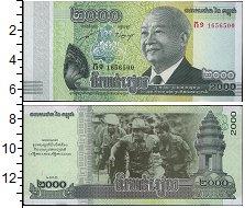 Изображение Боны Камбоджа 2000 риэль 0  UNC