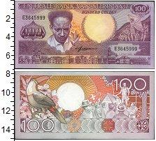 """Изображение Боны Суринам 100 гульденов 1988  UNC <font face=""""arial, s"""