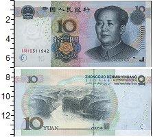 Изображение Банкноты Китай 10 юаней 2005  UNC Мао Цзэдун. Три поро