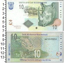 Изображение Боны ЮАР 10 ранд 0  UNC