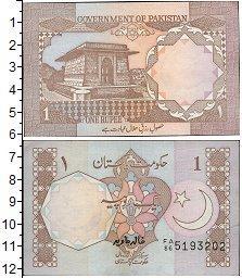 Изображение Боны Пакистан 1 рупия 0  UNC