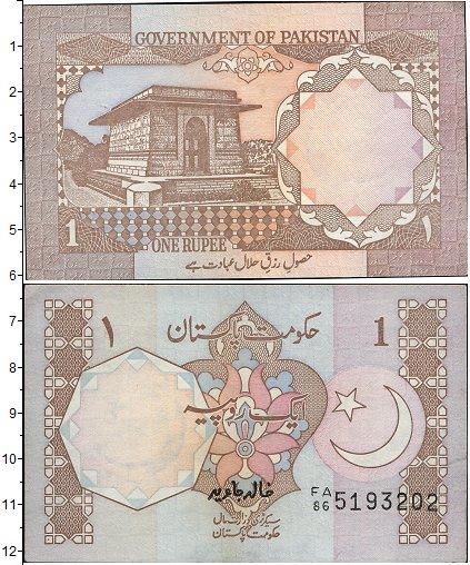 Картинка Боны Пакистан 1 рупия  0