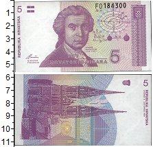 Изображение Банкноты Хорватия 5 динар 1991  UNC