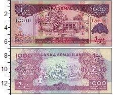 Изображение Банкноты Сомали Сомалиленд 1000 шиллингов 2011  UNC