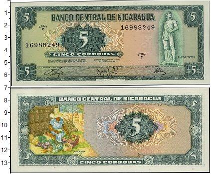 Картинка Боны Никарагуа 5 кордоба  1972