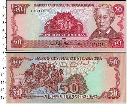 Картинка Банкноты Никарагуа 50 кордоба  1985