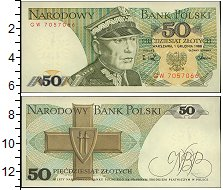 Изображение Боны Польша 50 злотых 1988  UNC .