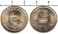 Изображение Мелочь Индия 5 рупий 2012  XF