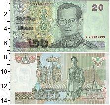 Изображение Банкноты Таиланд 20 бат 0  UNC-