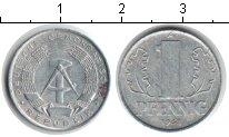 Изображение Барахолка ГДР 1 пфенниг 1963