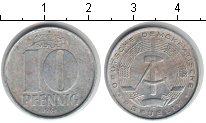 Изображение Барахолка ГДР 10 пфеннигов 1968