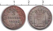 Изображение Монеты Бавария 3 крейцера 1855 Серебро VF