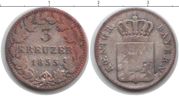 Картинка Монеты Бавария 3 крейцера Серебро 1855