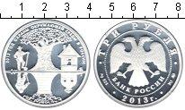 Изображение Монеты Россия 3 рубля 2013 Серебро Proof- 2013 год охраны окру