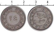 Изображение Монеты Йемен 24 кхумси 1898 Серебро XF Kathiri State of Sei
