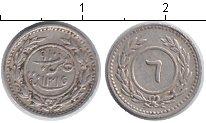 Изображение Монеты Йемен 6 хумши 1315 Серебро XF Kathiri State of Sei