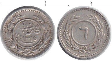 Картинка Монеты Йемен 6 хумши Серебро 1315