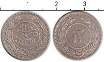 Изображение Монеты Йемен 12 хумши 1898 Серебро XF Kathiri State of Sei