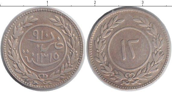 Картинка Монеты Йемен 12 хумши Серебро 1898