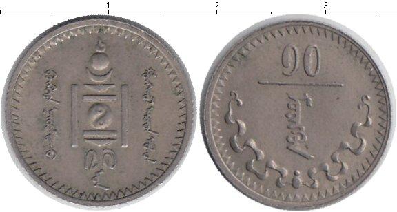 Картинка Монеты Монголия 10 мунгу Медно-никель 1937