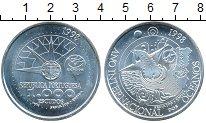 Изображение Монеты Португалия 1000 эскудо 1998 Серебро UNC- Международный Год ок
