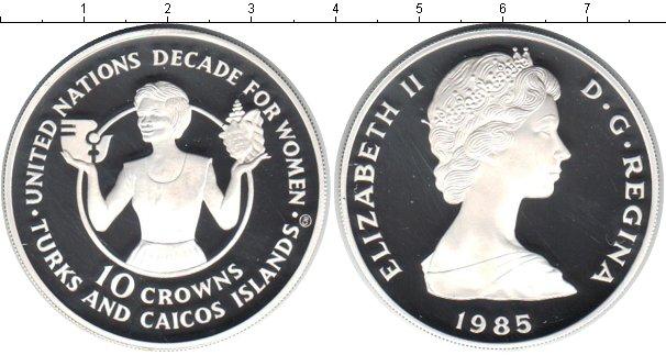 Картинка Монеты Теркc и Кайкос 10 крон Серебро 1985