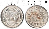 Изображение Монеты Египет 1 фунт 1968 Серебро UNC- Асуанская ГЭС.