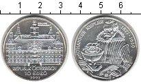 Изображение Монеты Австрия 10 евро 2002 Серебро UNC- Иоганн Кеплер.