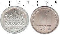 Изображение Монеты Израиль 1 шекель 1980 Серебро UNC-