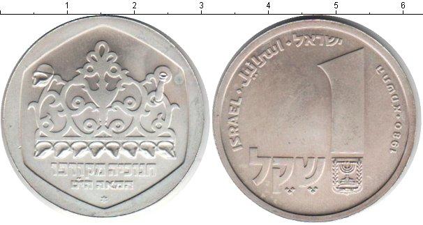 Картинка Монеты Израиль 1 шекель Серебро 1980