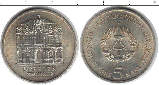 Картинка Монеты ГДР 5 марок Медно-никель 1985